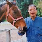 乗馬とアニマルセラピーを考える会理事長山手寛嗣(ヤマテヒロツグ)