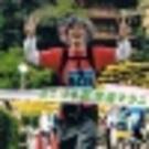 Takashi Akune