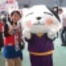 Shizuka Kuwahara