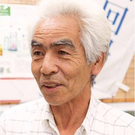 松永 孝典(有限会社たかき)