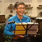 Masayuki Hamamoto