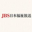 特定非営利活動法人 日本福祉放送