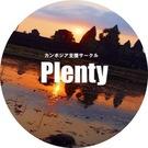 kanami.1106@icloud.com