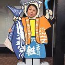 Mihoko Imamura