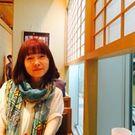 Hideko Uchida
