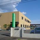 株式会社鹿児島環境測定分析センター 東 正樹