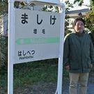 Yoshihiro Matsui