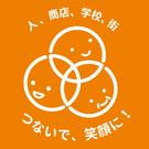 NPO法人街ing本郷(まっちんぐほんごう)