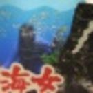 Fukuoka Hidemi