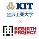 金沢工業大学×リバースプロジェクト