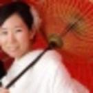 Chiharu Otsuka
