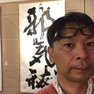 Kenji Seto
