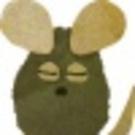 Haruna Gochi