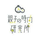久保守弘(親子の時間研究所)