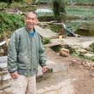 丸太山魚 代表 佐藤治平