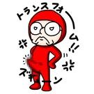 とし★さんクレロ!!!
