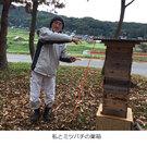 桝田 孝輔