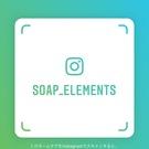 Soap Elements