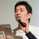 Yuichi Nishihara