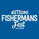 UTSUMI FISHERMANS FEST実行委員会