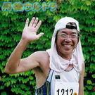 片山忠明 のうてんきおじさん サハラ砂漠ウルトラマラソンに挑戦