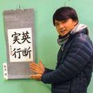 Satoru Shinzato
