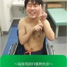 トリプル・ハート(のぐちしゅう&中澤宏晃)Aki Nakazawa