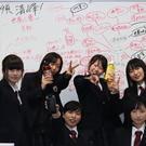 那須清峰高校シャンプープロジェクトチーム