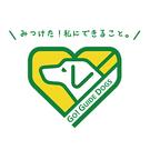 岩間 智美(一般社団法人盲導犬総合支援センター)