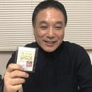 松谷 光男  オーリソース代表取締役