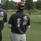Nagatomo Yoshihiko