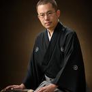 Sata Hajime