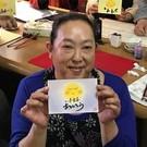 小山内真弓  (NPO法人理事長)