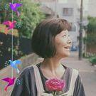 Yuko Ono Kido