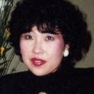井手久美子