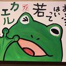 Ryutaro Nakatani