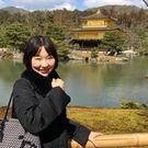 Yukiko Oshima
