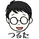 Chikako Tsuruta