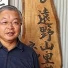 NPO法人遠野山・里・暮らしネットワーク