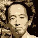 平井 明樹夫