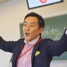 本田ポンタ勝裕
