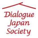 一般社団法人ダイアローグ・ジャパン・ソサエティ