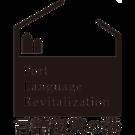 言語復興の港