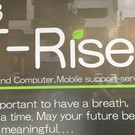 #3T-Rise