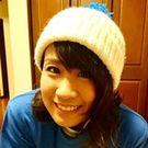 Ema Ogihara