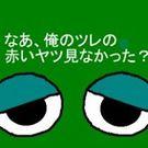 坂口 悠一郎