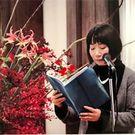 Yasuko Terashita