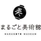 お寺まるごと美術館