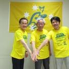 小田原市ラグビー・オリパラ活性化委員会