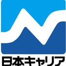 日本キャリア
